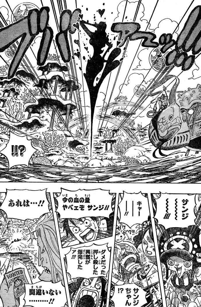 One Piece Manga 609 Spoiler Pics 0316