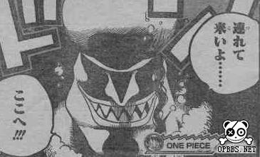 One Piece Manga 608 Spoiler Pics   0413