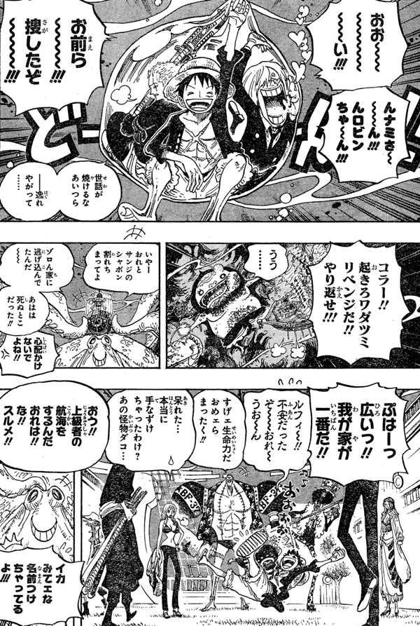 One Piece Manga 606 Spoiler Pics 1610