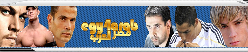 موقع مصر العرب