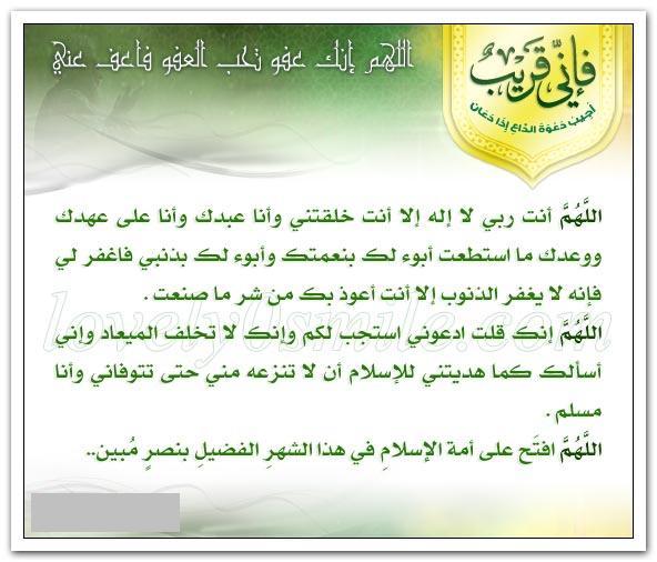 """Le coin de """"Dhikrou Allah"""" - Page 2 Gcl-0210"""