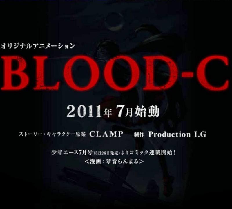 Blood-C Blood-10