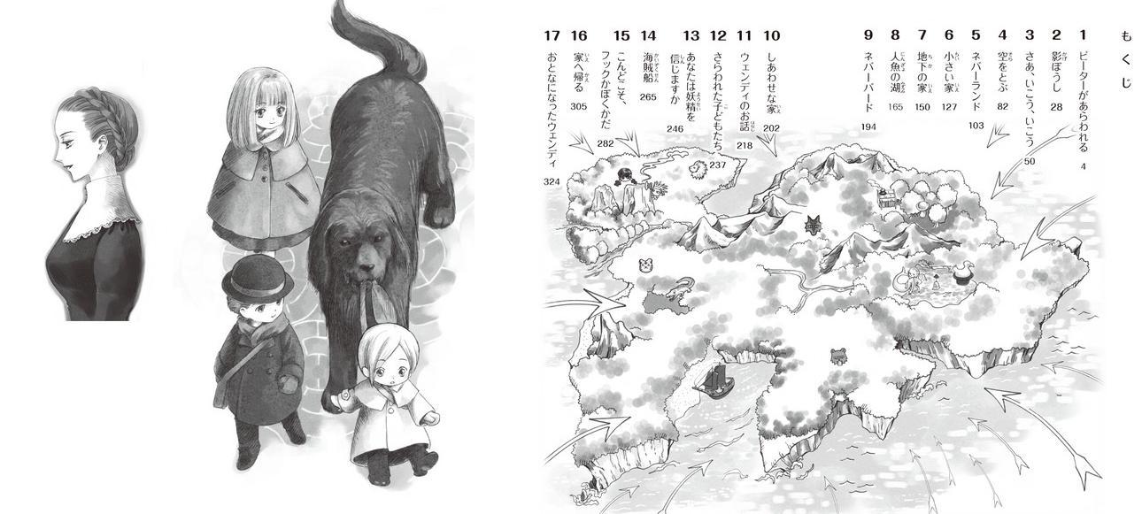 Illustrations de Peter Pan Sans_t12