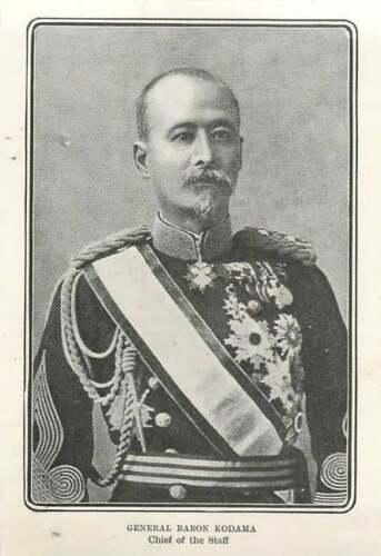 General KODAMA S-l50016