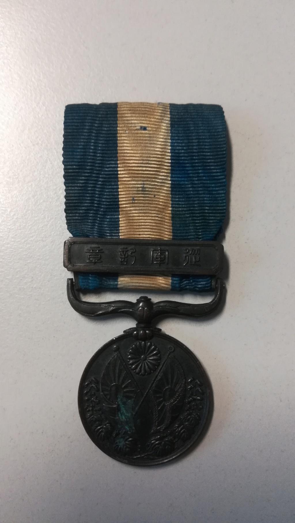 Medaille de Tsingtao Img_2217