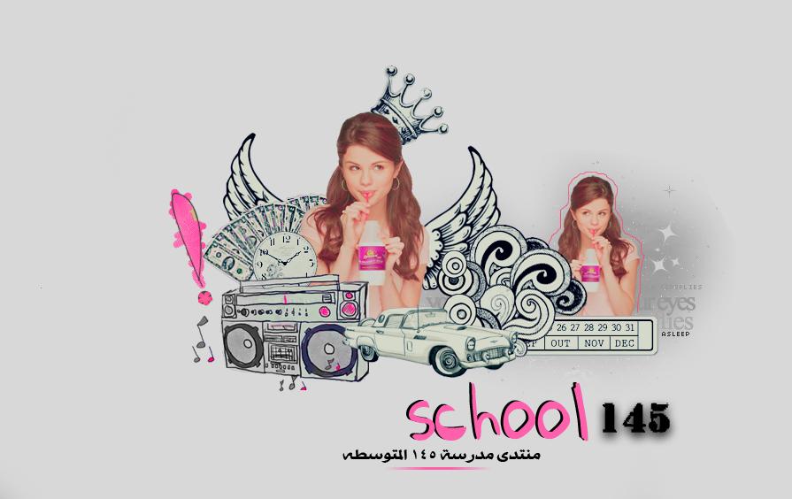 school 145 ^.^