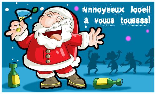 Bonnes Fêtes et Meilleurs Vœux pour 2011 - Page 2 Cc_hk_10