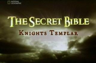 Загадки Библии: Рыцари-тамплиеры (2007) 0ad63b10