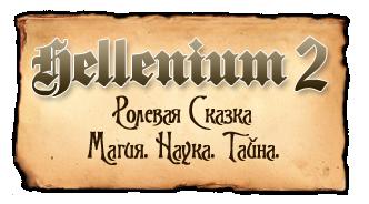 ЗАБОР - Страница 5 Ddddnn11