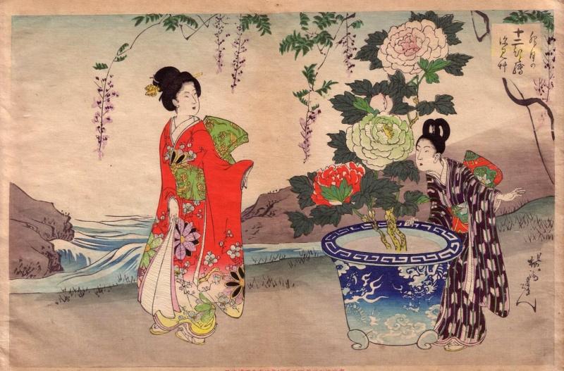 ART JAPONAIS - Page 3 1_a0_379