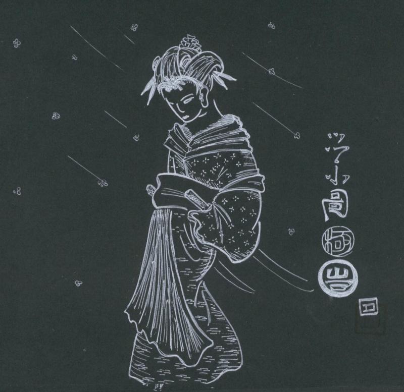 JAPON ETERNEL  1_a0_448