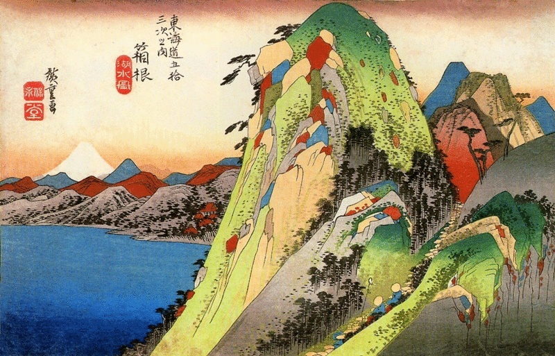 ART JAPONAIS - Page 3 1_a0_450