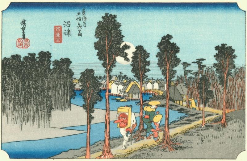 JAPON ETERNEL  1_a0_535