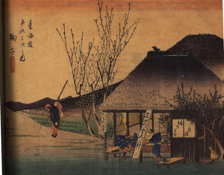 JAPON ETERNEL  _1_a0200