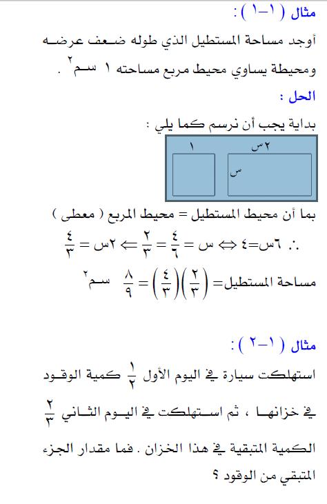 استراتيجيات هاااامه جدا ومفيدة في الكمي متجدد Ououoo10