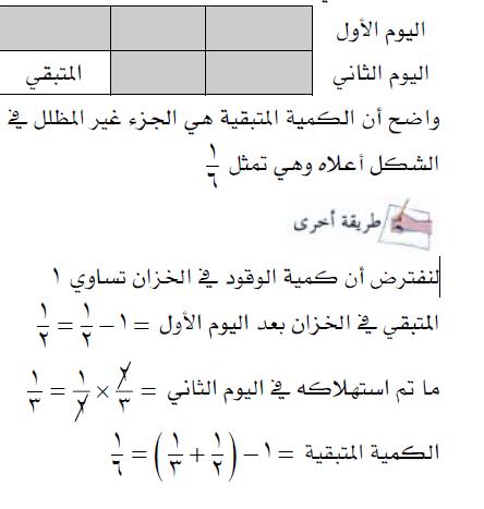 استراتيجيات هاااامه جدا ومفيدة في الكمي متجدد Ououoo13