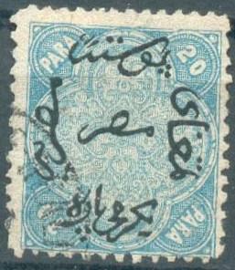 mannaro`s ÄGYPTEN Klassik 310