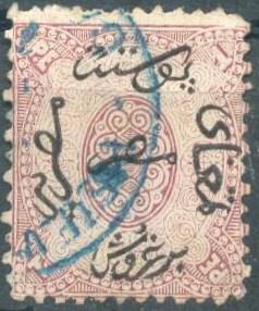 mannaro`s ÄGYPTEN Klassik 410