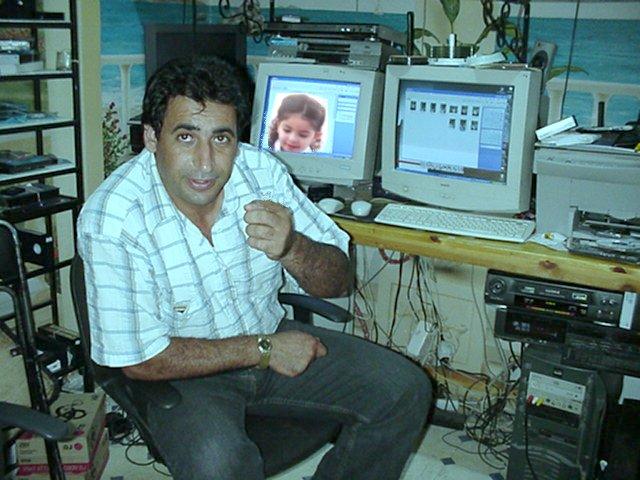 مسار ... الدكتور محمد بازي Bazi_p10
