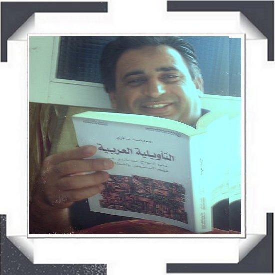 مسار ... الدكتور محمد بازي Bazzi_10