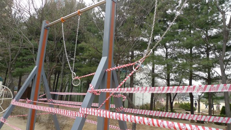 대진공원 A park in KOREA P1060719