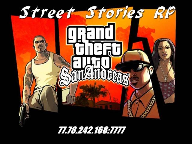 Street-Stories RP