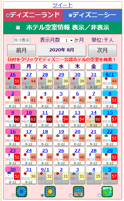 [pre-TR] Big in Japan - aout 2020 repoussé avril, non octobre 2021... - Page 4 Cc_tdl10
