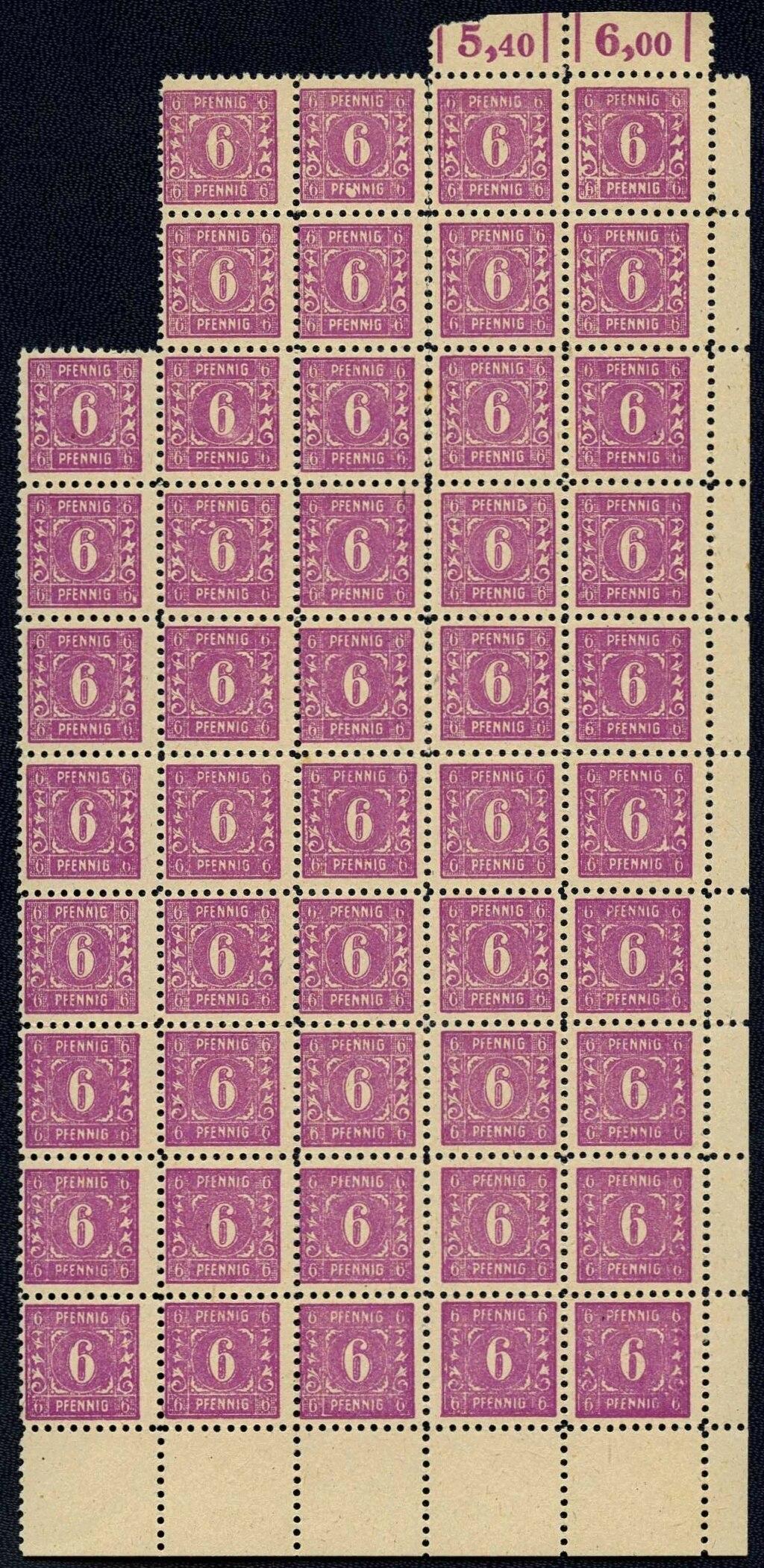 OPD Schwerin - 1. Freimarkenausgabe - Feldmerkmale der Wertstufe zu 6 Pfennig Mi_nr_12