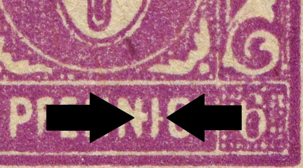 OPD Schwerin - 1. Freimarkenausgabe - Feldmerkmale der Wertstufe zu 6 Pfennig Mi_nr_20