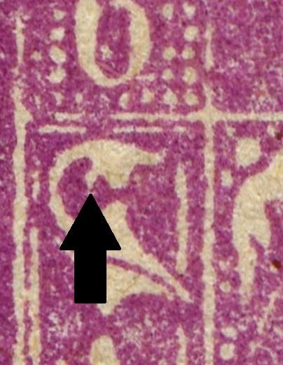 OPD Schwerin - 1. Freimarkenausgabe - Feldmerkmale der Wertstufe zu 6 Pfennig Mi_nr_25