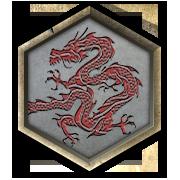 Imperial Ðragon