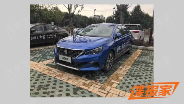 2014 - [Peugeot] 408 II - Page 17 8a956410