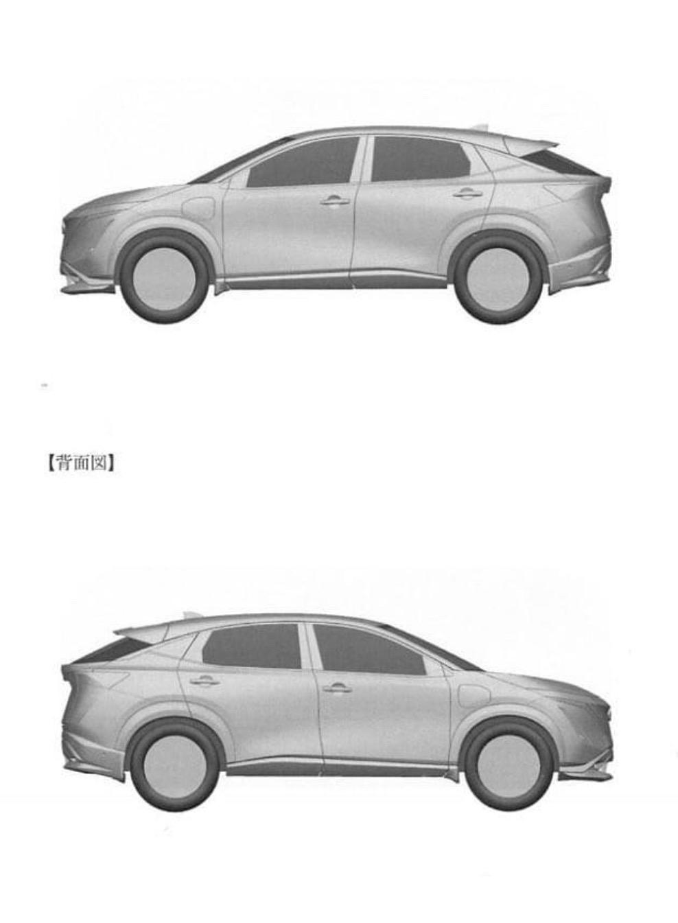 2020 - [Nissan] Ariya [PZ1A] 95f08410