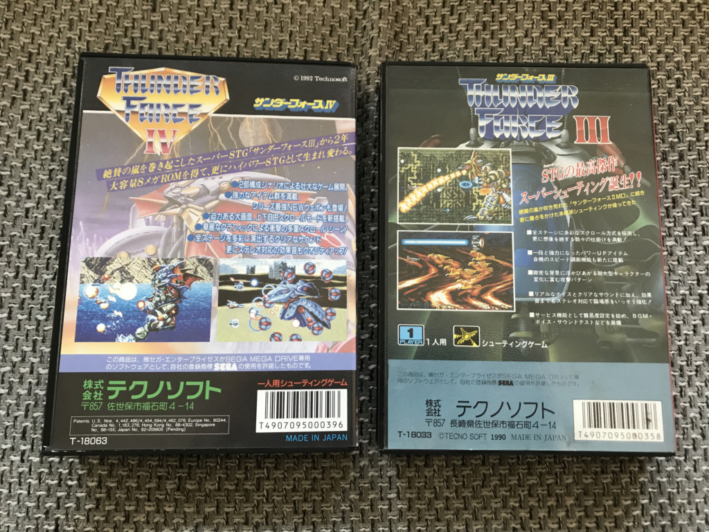 (VENDU) Thunder Force 3 et 4 MD JAP  9e680a10