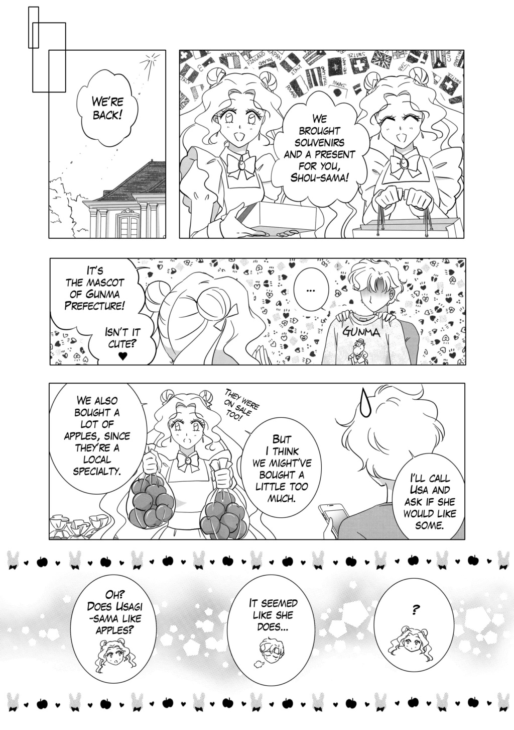 [F] My 30th century Chibi-Usa x Helios doujinshi project: UPDATED 11-25-18 - Page 19 Sbs_pg53