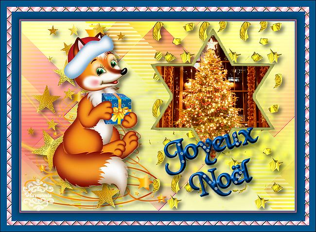"N°1b Fiestas de fin de año ""Merry Christmas"" Person13"