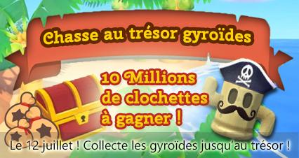 [Événement] La chasse au trésor gyroïde ! 10Millions de clochettes à gagner ! Chasse11