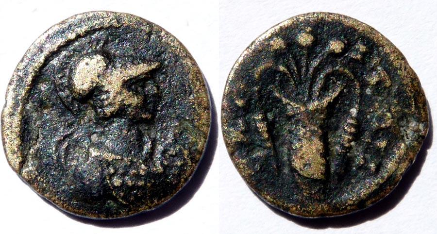 3 monnaies à tenter d'identifier Grecqu11