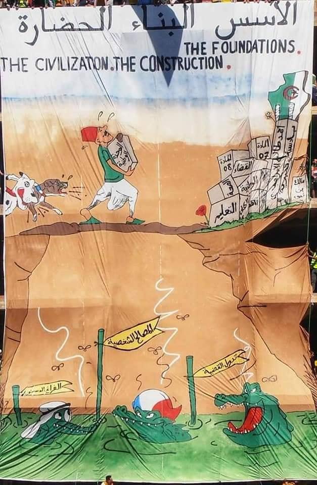 الوضع السياسي في الجزائر - متجدد  - صفحة 6 Aa_aco10