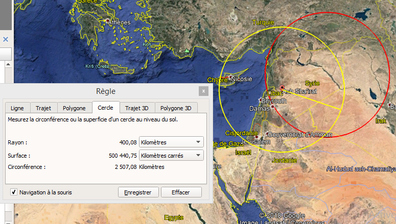سوريا تستلم S 300 رسميا - صفحة 3 S-300_15