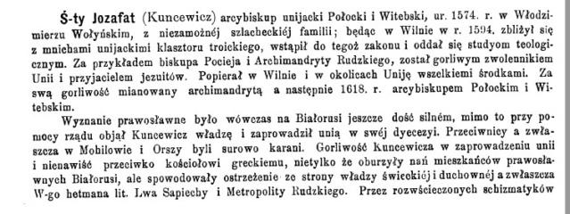 San Josafat /  Madre de Dios Zhirovitskaya, S. XVIII 1016_a10