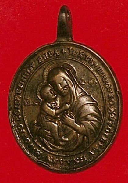 San Josafat /  Madre de Dios Zhirovitskaya, S. XVIII _detal10