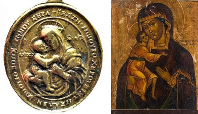San Onofre /  Madre de Dios Zhirovitskaya, S. XVIII Compar14