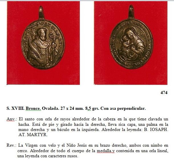 San Josafat /  Madre de Dios Zhirovitskaya, S. XVIII Fsv_4710