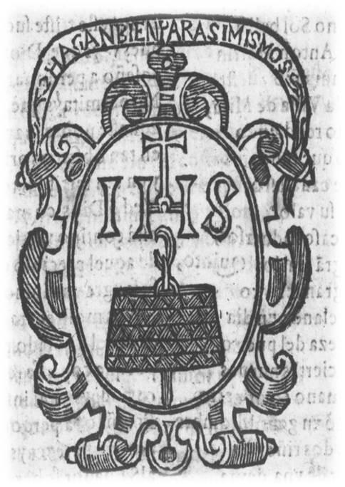 San Juan de Dios / Anunciación - s. XVII Imagen10