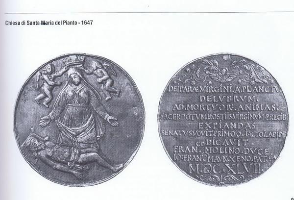 Virgen del Pesebre – San Benito - MR675 (R.M. SXVIII-O425) Madonn11