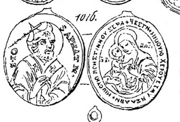 San Josafat /  Madre de Dios Zhirovitskaya, S. XVIII Rewoli10