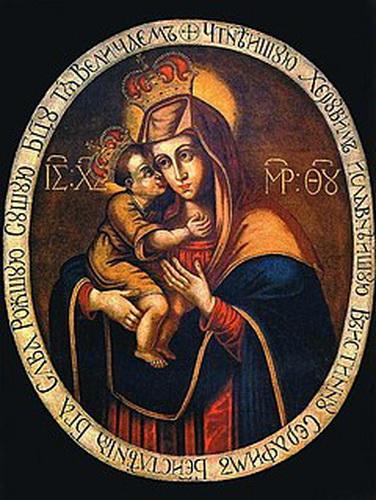 San Onofre /  Madre de Dios Zhirovitskaya, S. XVIII Yrovic10