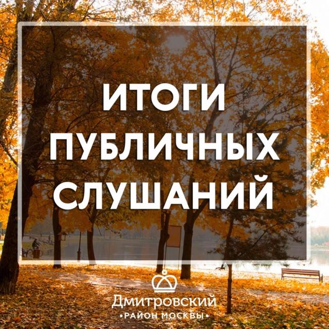 Программа сноса пятиэтажек в москве - Страница 6 Soju7z10