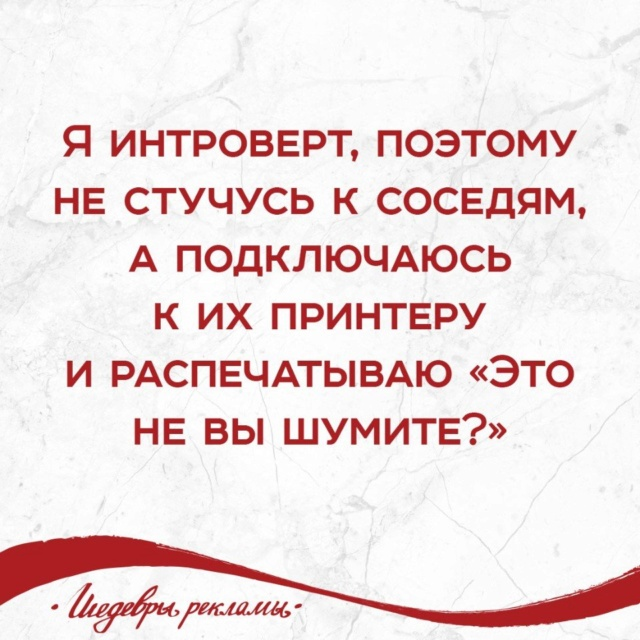 Поюморим? Смех продлевает жизнь) - Страница 18 Xhpppf10